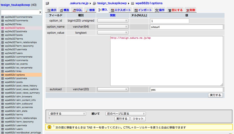 directory_4